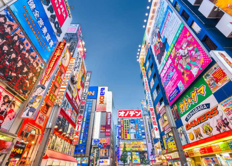 Thiên đường của Otaku ở Nhật Bản