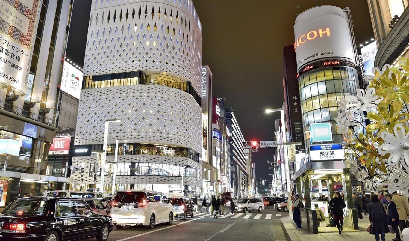 Khu phố mua sắm Ginza